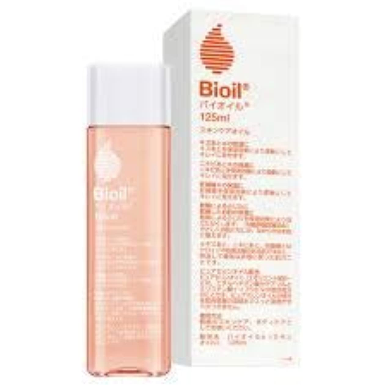 くつろぐマークされた裏切りバイオイル Bioil 125ml (小林製薬)