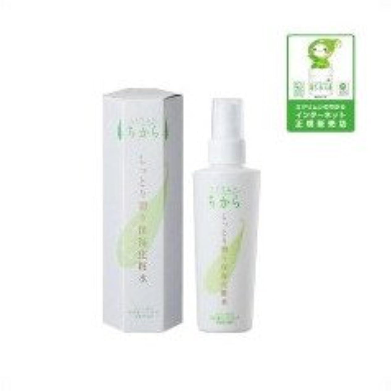 ユーグレナ ミドリムシのちから しっとり潤う保湿化粧水 150ml
