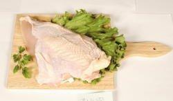 【冷凍】 国産ありたどり むね肉 300g19個セット