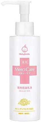 【醫薬部外品】メルシーケア 薬用保濕乳液 150ml