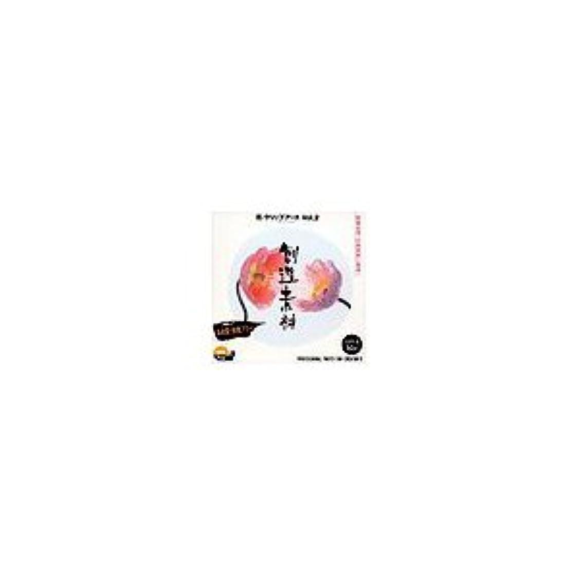 おバラエティ組写真素材 創造素材 花/クリップアート Vol.2-ホワイトバック- ds-68165