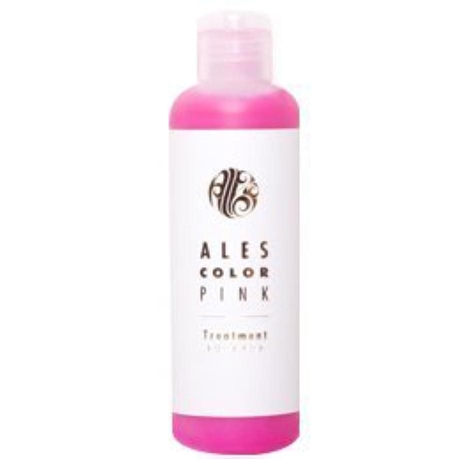 お風呂を持っている画面長々とアレス カラー ピンク トリートメント 200ml