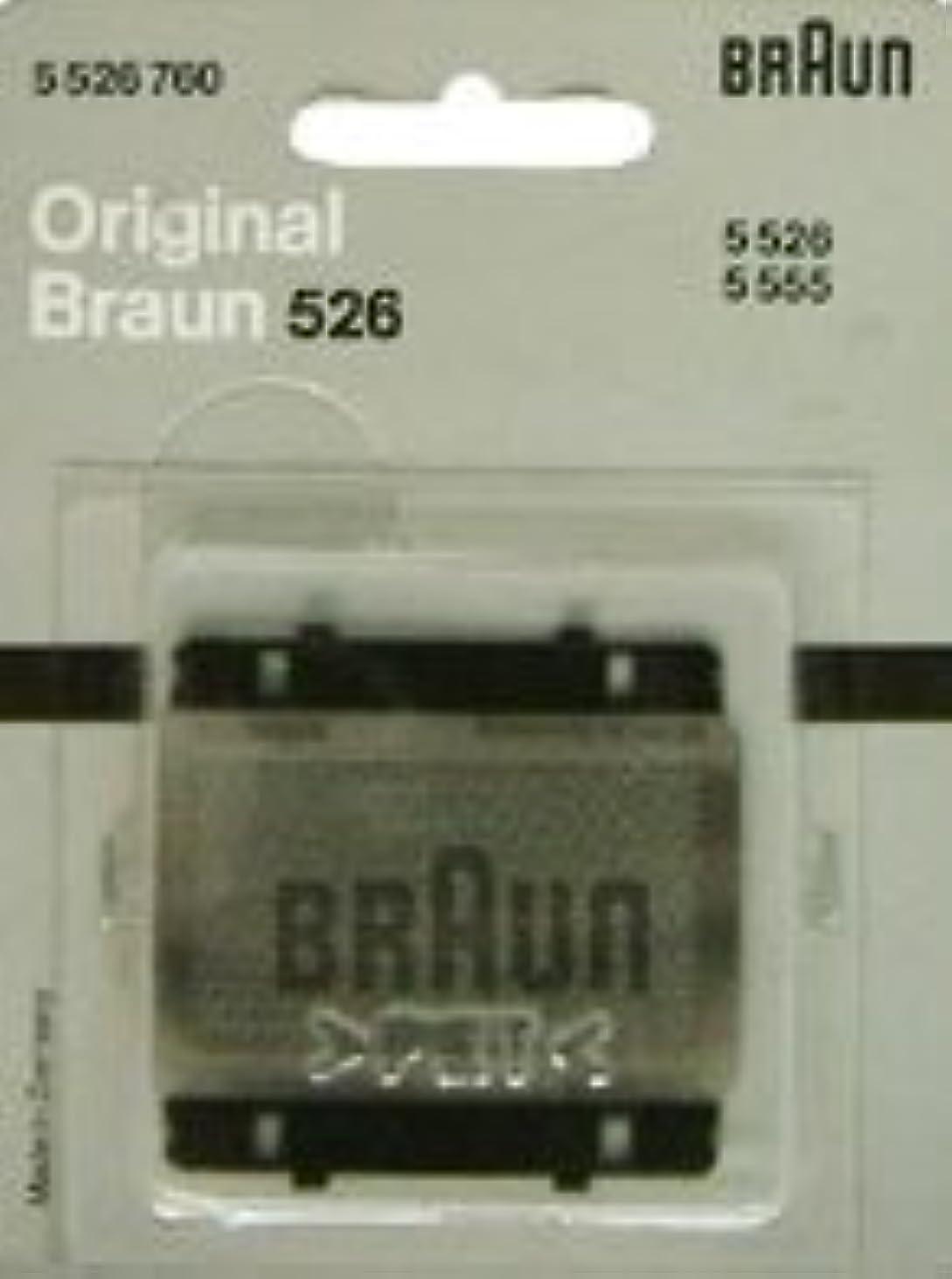 塗抹外向き極貧ブラウン シェーバー シンクロン トラベラー バッテリー RC 8h 網刃 526