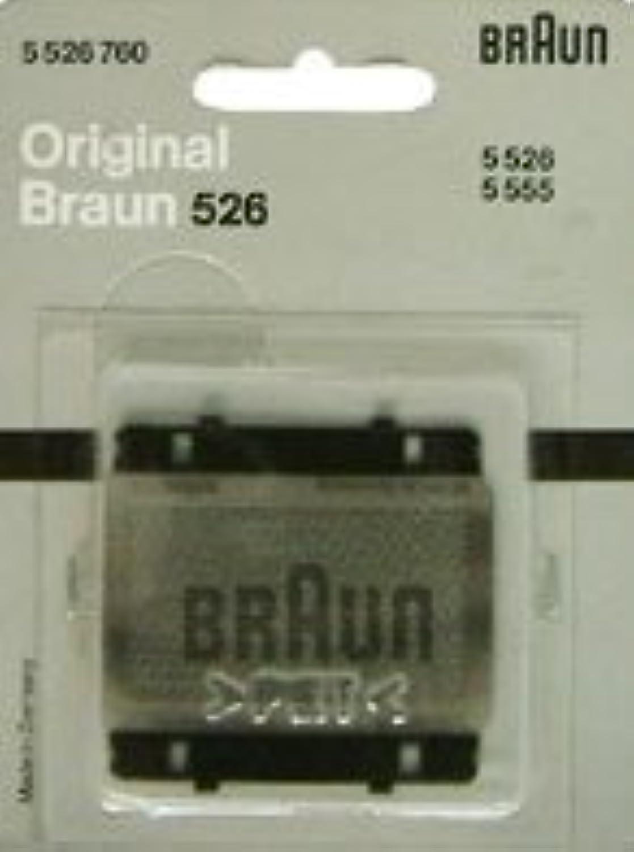 状平等くさびブラウン シェーバー シンクロン トラベラー バッテリー RC 8h 網刃 526