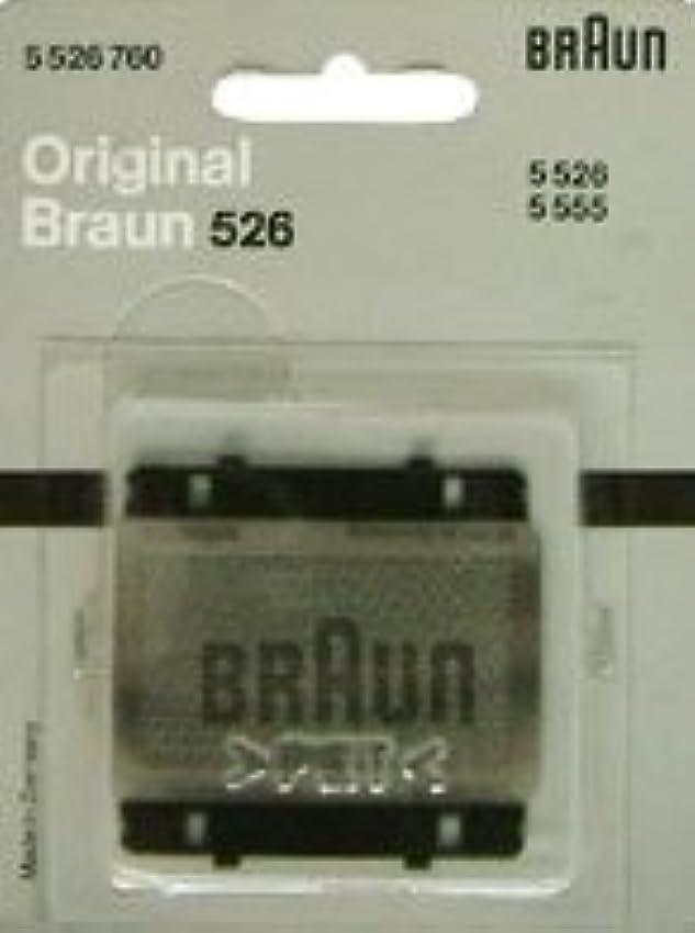 することになっているボール分解するブラウン シェーバー シンクロン トラベラー バッテリー RC 8h 網刃 526
