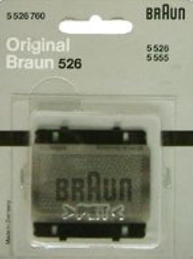 ペックバーゲン反毒ブラウン シェーバー シンクロン トラベラー バッテリー RC 8h 網刃 526