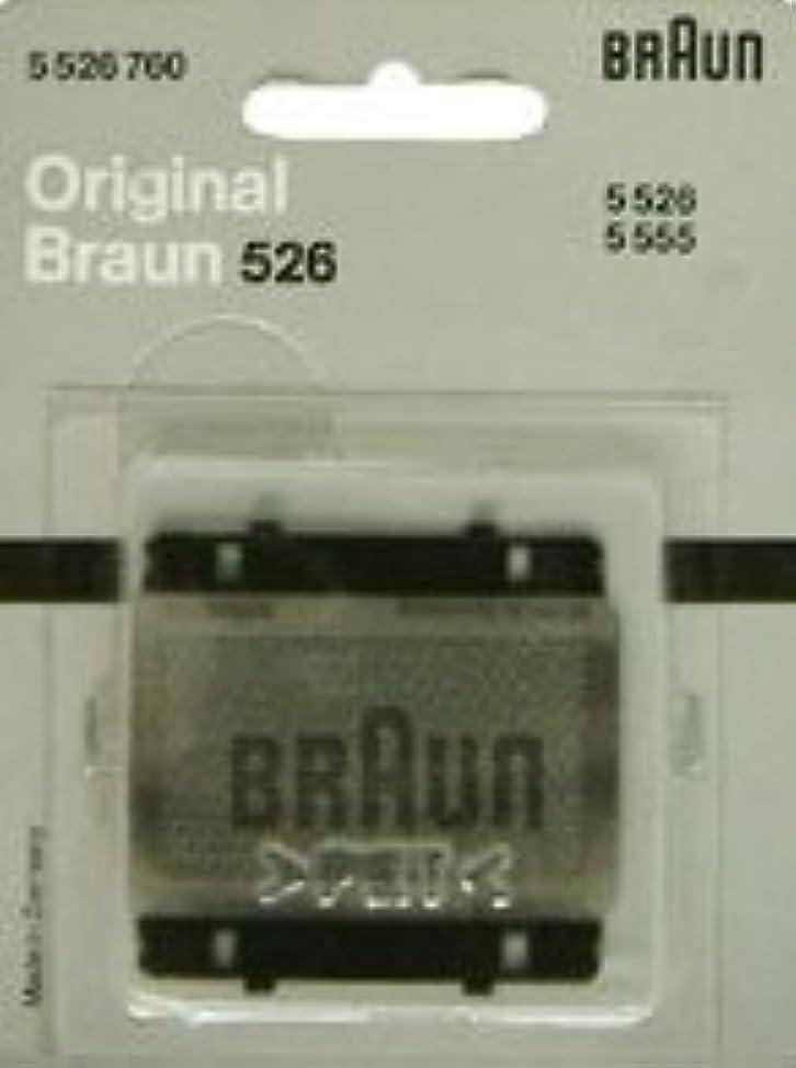 複数タック有料ブラウン シェーバー シンクロン トラベラー バッテリー RC 8h 網刃 526