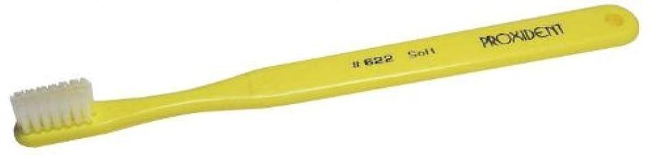 背景逃げる【プローデント】#622(#1622Pと同規格)コンパクトヘッド ソフト 12本【歯ブラシ】【やわらかめ】4色 キャップ付き