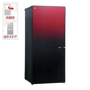 ユーイング 110L 2ドア冷蔵庫(ざくろレッド)【右開き】U...