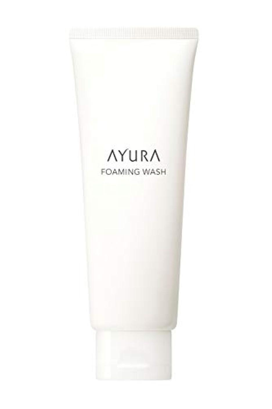 データム手のひらバックグラウンドアユーラ (AYURA) フォーミングウォッシュ 120g 〈 洗顔料 〉 肌をいたわりながら汚れを落とす つるんとやわらかな素肌へ 洗うたびにうるおいを与えるもっちり濃密泡の洗顔料