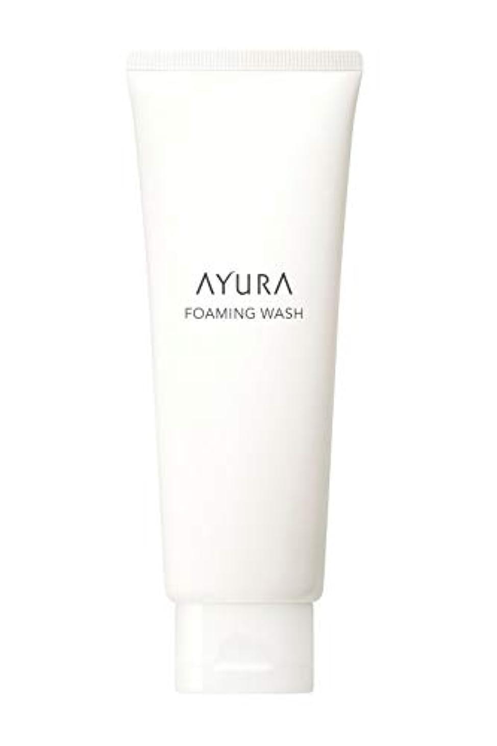 特徴セメントやさしくアユーラ (AYURA) フォーミングウォッシュ 120g 〈 洗顔料 〉 肌をいたわりながら汚れを落とす つるんとやわらかな素肌へ 洗うたびにうるおいを与えるもっちり濃密泡の洗顔料