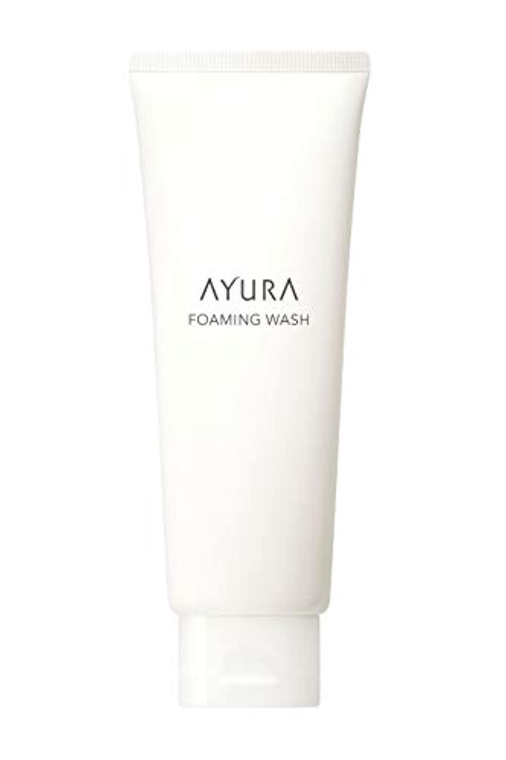 ハーフ彼女自身ベースアユーラ (AYURA) フォーミングウォッシュ 120g 〈 洗顔料 〉 肌をいたわりながら汚れを落とす つるんとやわらかな素肌へ 洗うたびにうるおいを与えるもっちり濃密泡の洗顔料