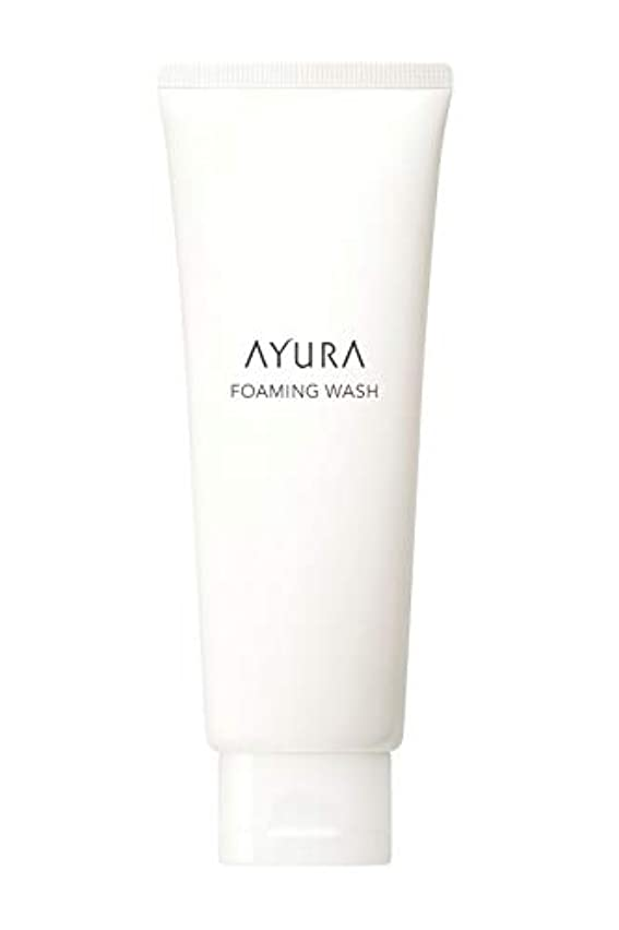 長さ新聞正当化するアユーラ (AYURA) フォーミングウォッシュ 120g 〈 洗顔料 〉 肌をいたわりながら汚れを落とす つるんとやわらかな素肌へ 洗うたびにうるおいを与えるもっちり濃密泡の洗顔料
