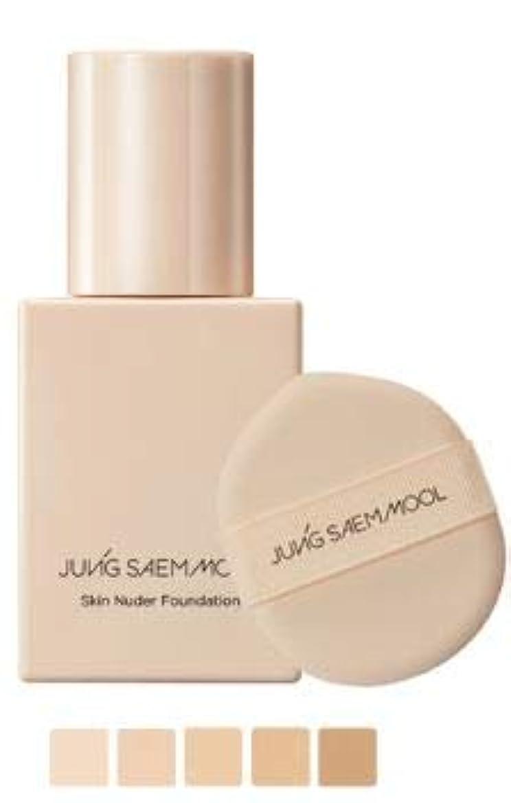 パフ海外で気づかない[JUNGSAEMMOOL] Skin Nuder Foundation 30ml / [ジョンセンムル] スキンヌーダーファンデーション30ml (N-Light(19-21)) [並行輸入品]