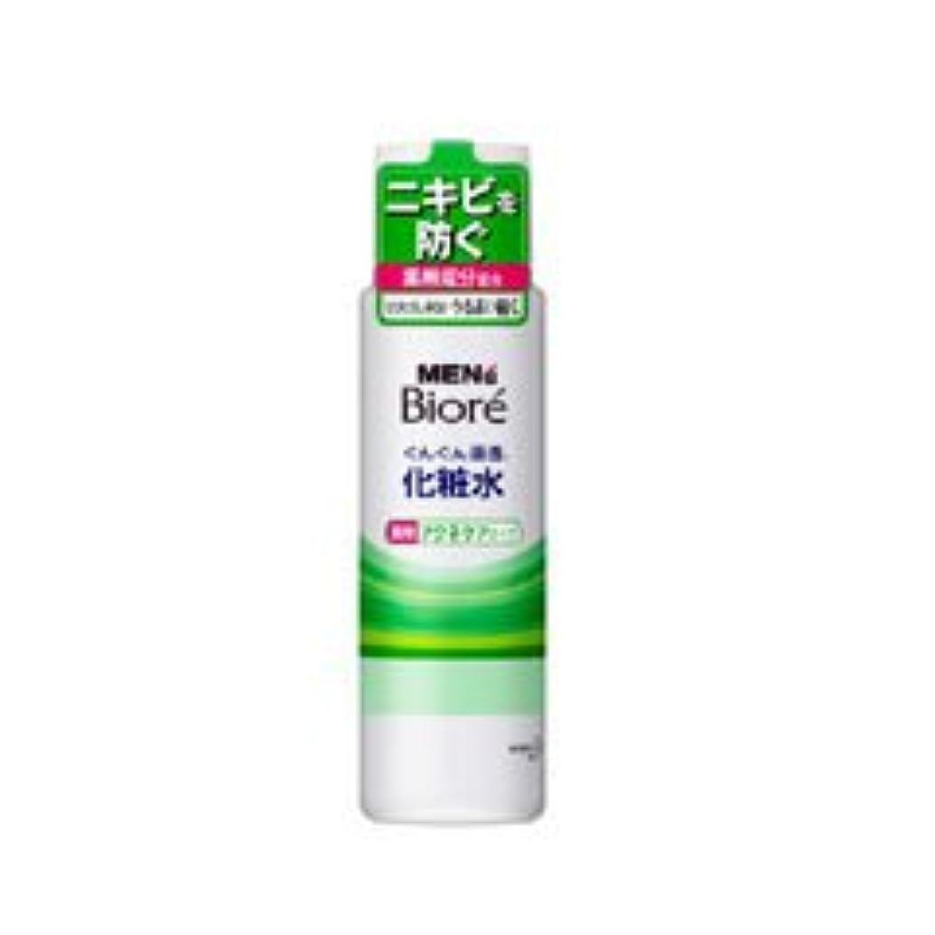 スライス保証金不完全な【花王】メンズビオレ 浸透化粧水 薬用アクネケアタイプ 180ml