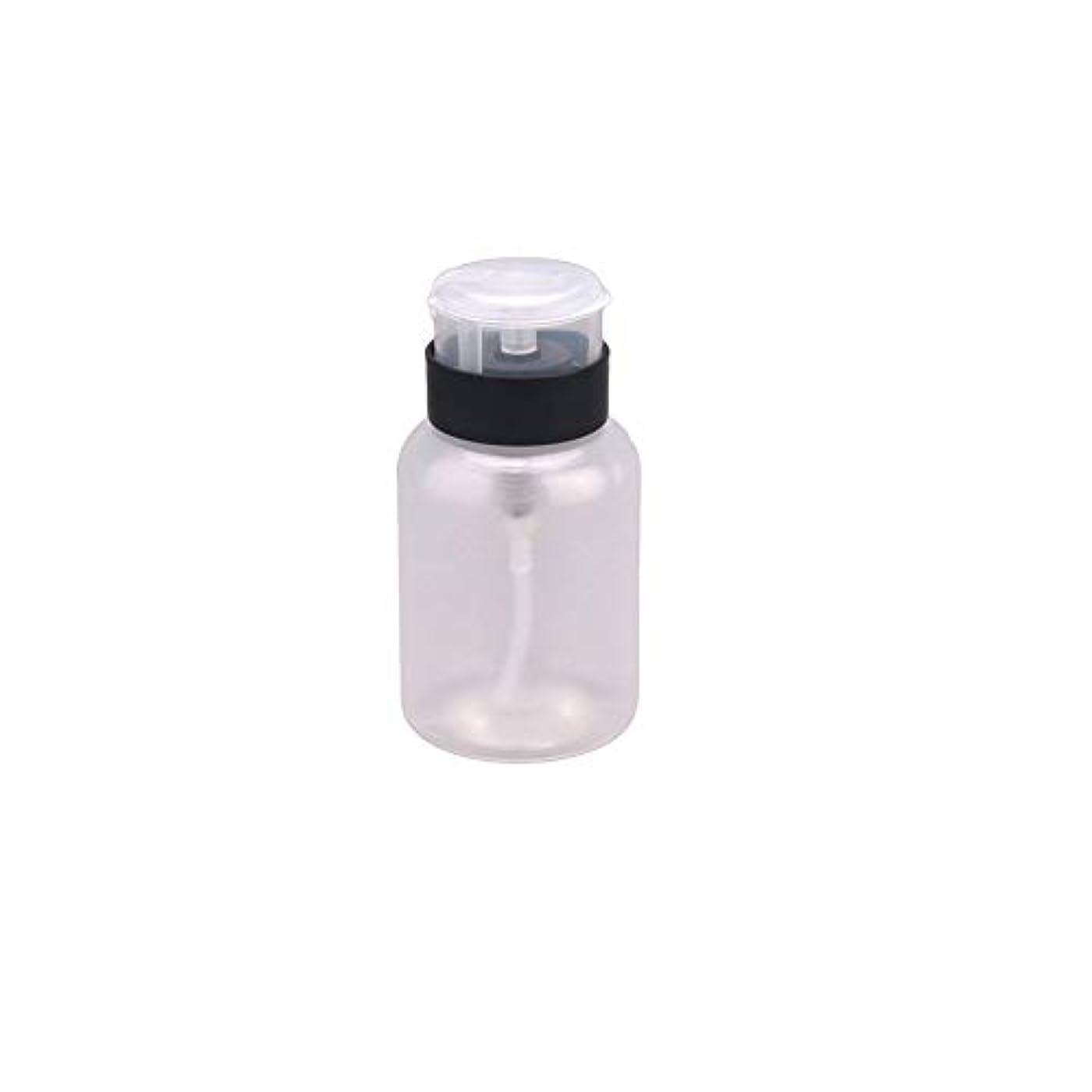 辛い買い手植生210ML MultifuktionディスペンサーポンプクレンザーBottlePushネイルポリッシュリムーバーアルコールボトルダウン液体エミッタのボトルは、ボトルのネイルポリッシュリムーバー液体ボトル容器のforoils、黒と透明なコーティング、接着剤を絞ります