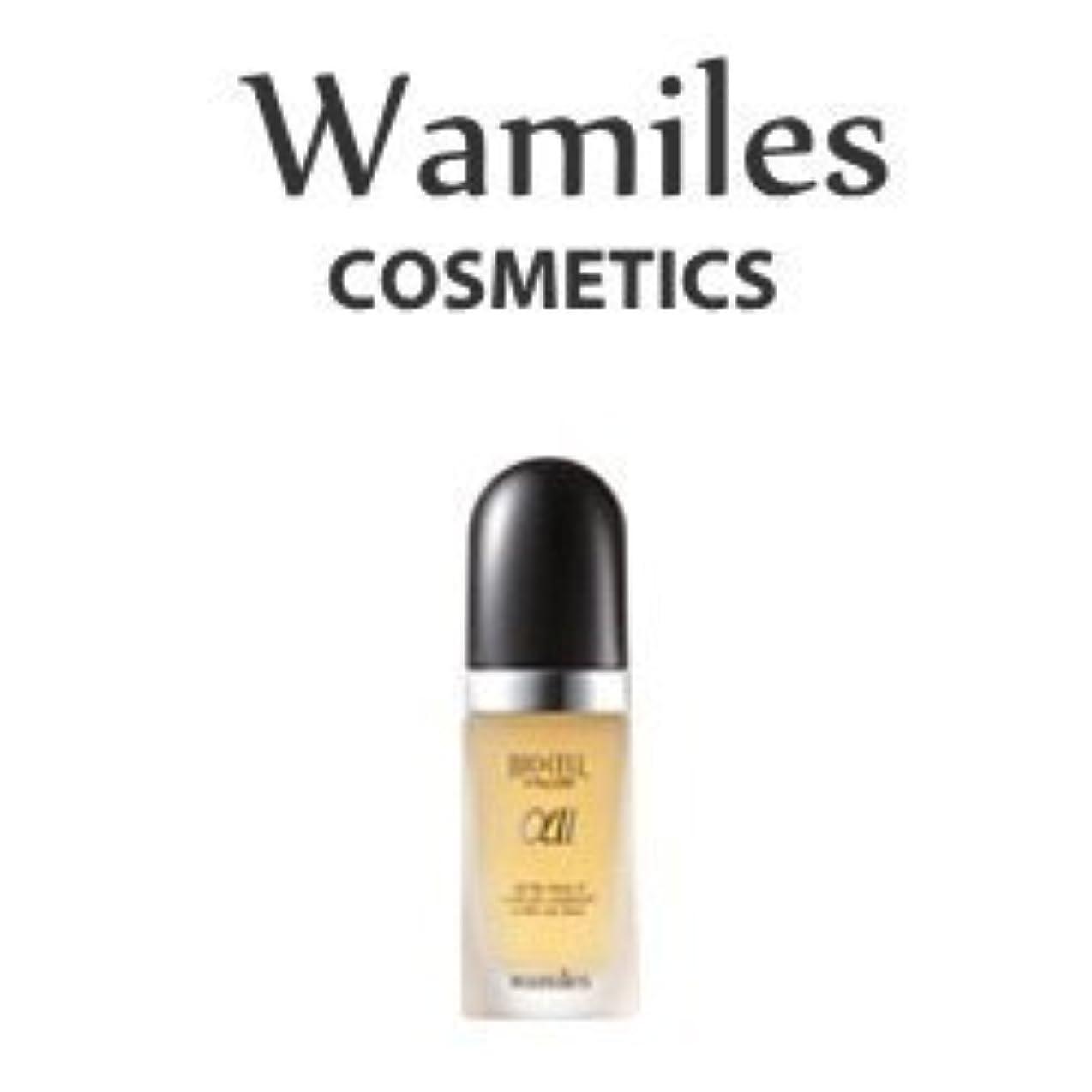 くるくるバースト言語学wamiles/ワミレス ビオセル バイタライザーα2 38ml 美容 化粧水