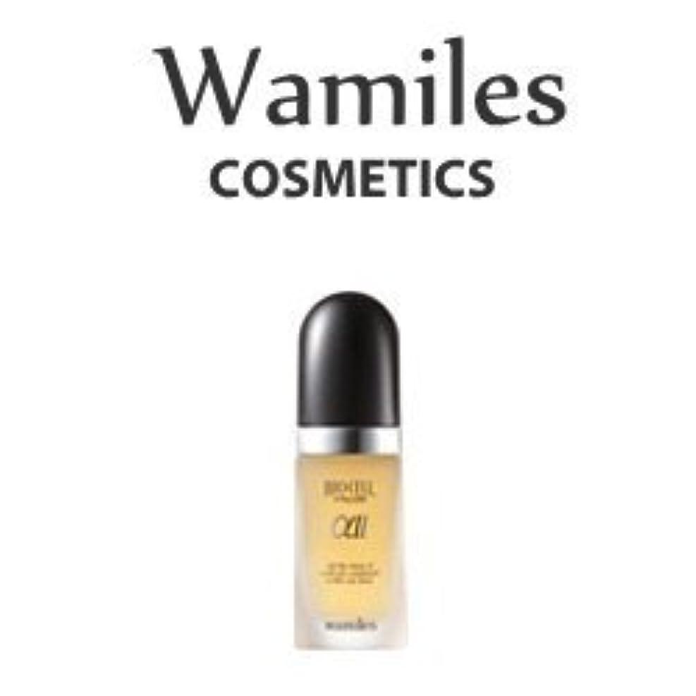 旋回一次減少wamiles/ワミレス ビオセル バイタライザーα2 38ml 美容 化粧水