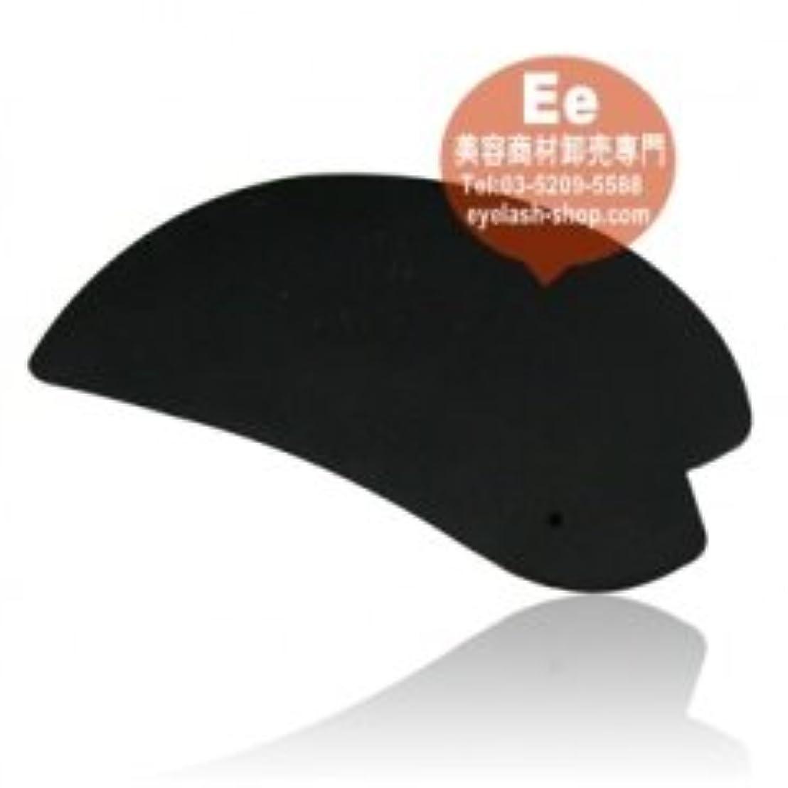 フェザーモートレーダー【100%本物保障】最高級天然石美容カッサプレート 天然石カッサ板 S-11