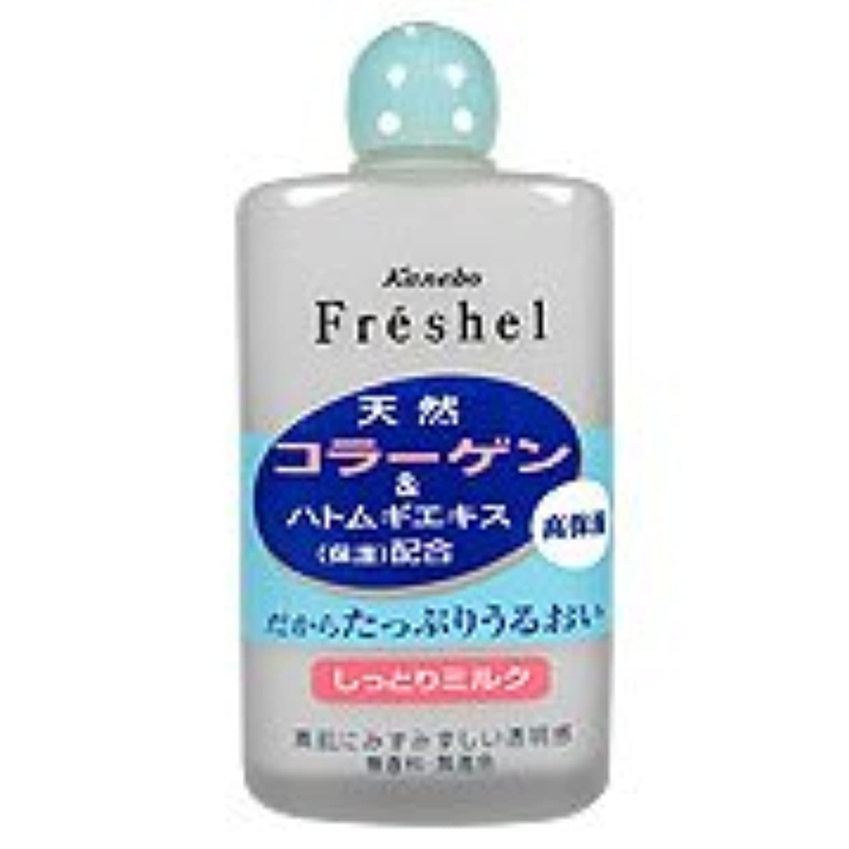 納屋出血水を飲む【カネボウ】フレッシェル ミルクNA(しっとり)120ml