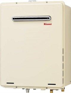 リンナイ ガス給湯器20号 RUF-A2005SAW(A)-12A/13A 都市ガス 設置フリーふろ給湯器オート