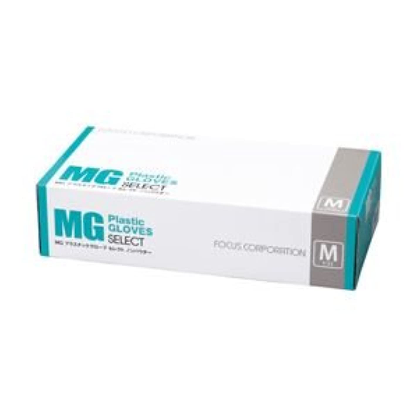 フォーカス (業務用セット) MGプラスチックグローブSELECT 粉なし 半透明 1箱(100枚) Mサイズ (×10セット)