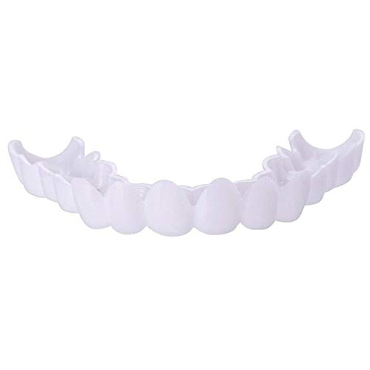 アジャ首相弱まるシリコーンシミュレーション歯科用義歯スリーブ、上歯のホワイトニング,A