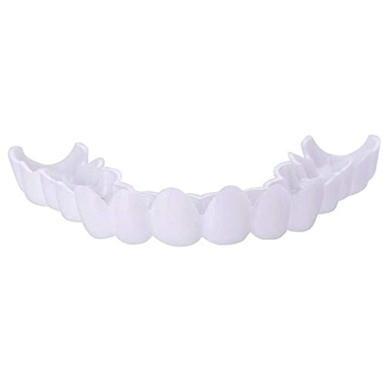 捨てるヘア臨検シリコーンシミュレーション歯科用義歯スリーブ、上歯のホワイトニング,A