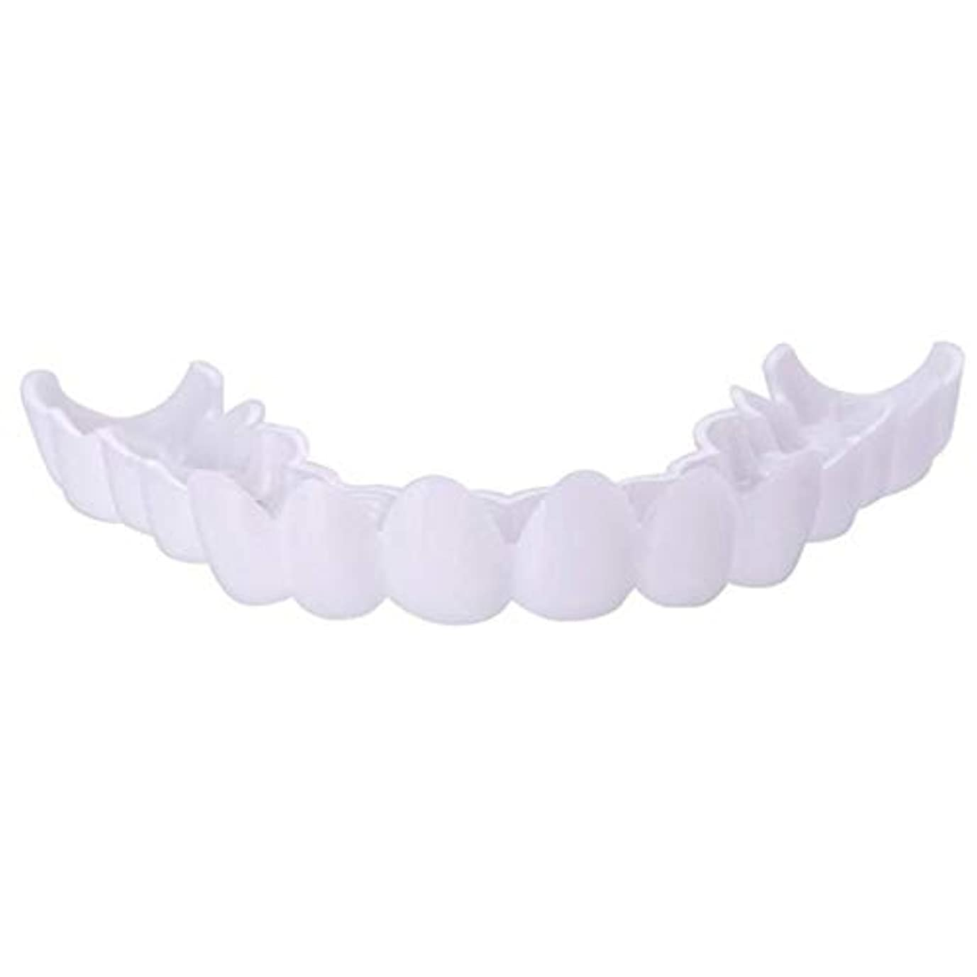 瞑想するグリット火山学シリコーンシミュレーション歯科用義歯スリーブ、上歯のホワイトニング,A