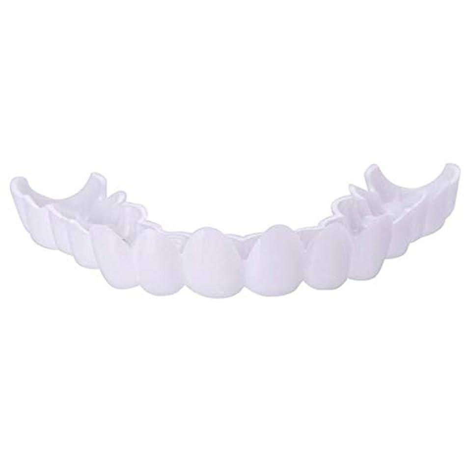 菊あごひげ広告主シリコーンシミュレーション歯科用義歯スリーブ、上歯のホワイトニング,A