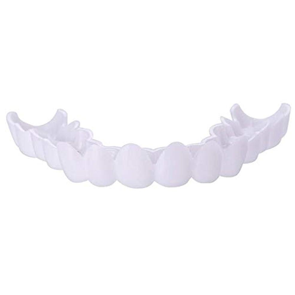ずっと不格好ミルクシリコーンシミュレーション歯科用義歯スリーブ、上歯のホワイトニング,A