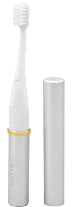 ライオンダース早熟ドリテック 【コンパクトなアルミボディ/バックやポーチにすっきり収まるスリムサイズ】 音波式 電動歯ブラシ シルバー TB-306SV