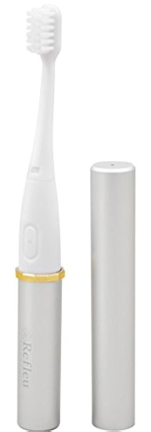 子羊非難電池ドリテック 【コンパクトなアルミボディ/バックやポーチにすっきり収まるスリムサイズ】 音波式 電動歯ブラシ シルバー TB-306SV