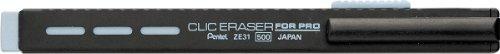 クリックイレーザー フォープロ ZE31-A