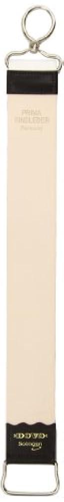 ヒップ相談するドットDOVO Solingen - Razor Strop, cowhide, cotton, 30 cm, 18535001