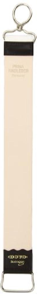 言い換えるとお祝い朝DOVO Solingen - Razor Strop, cowhide, cotton, 30 cm, 18535001