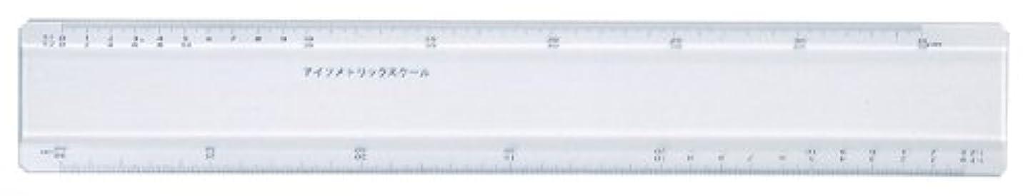唯一近代化する弓ドラパス アイソメトリックスケール 5mm厚 35952