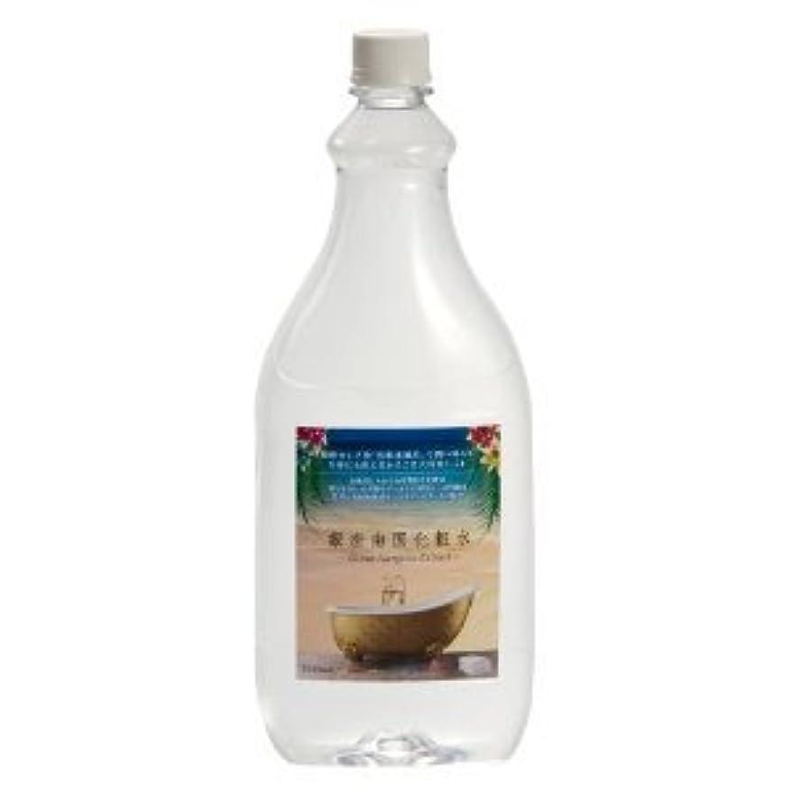 見通し決定的初期の銀座南国化粧水 (1000ml) スプレーボトル付きセット