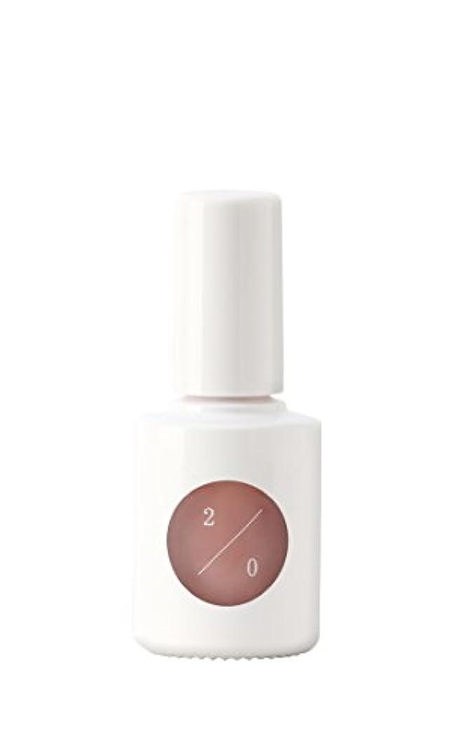 進化する取り付けナットuka カラーベースコート 2/0 (ゼロブンノニ) 血色感ピンク
