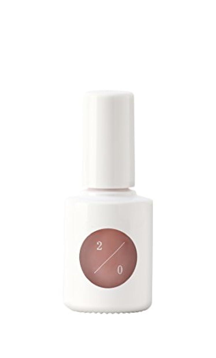 唇離れた処理するuka カラーベースコート 2/0 (ゼロブンノニ) 血色感ピンク