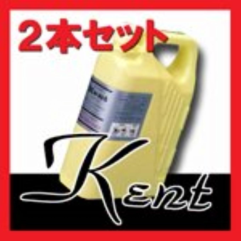 津波ホステル木曜日クラシエ KENT ケント フェイスローション 2000ml ×2本 お徳用サイズ