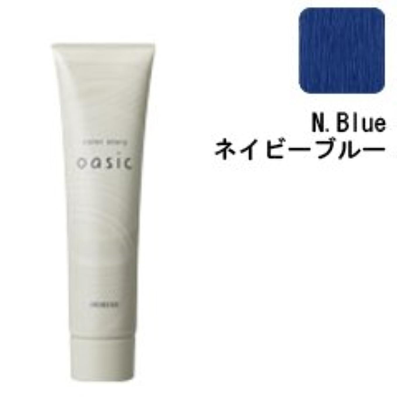 キュービック絶え間ない単語【アリミノ】カラーストーリー オアシック N.Blue (ネイビーブルー) 150g