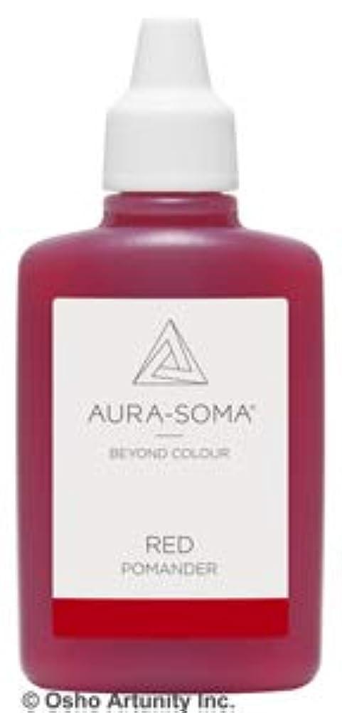 パニック香水選出するオーラソーマ ポマンダー25ml レッド ネガティブなエネルギーからの強力な保護 (使い方リーフレット付)