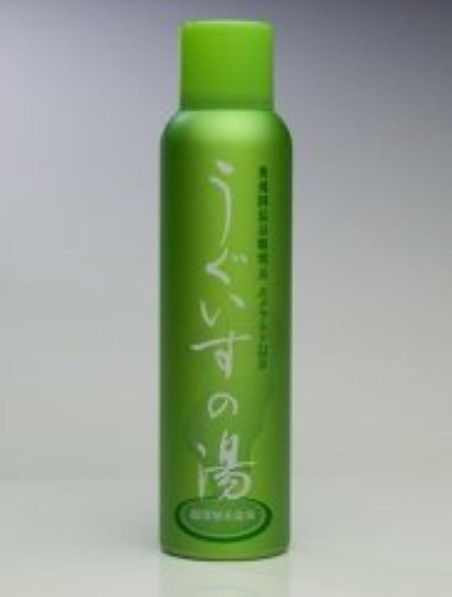 手綱結果香り奥飛騨ガーデンホテル 【うぐいすの湯化粧水】