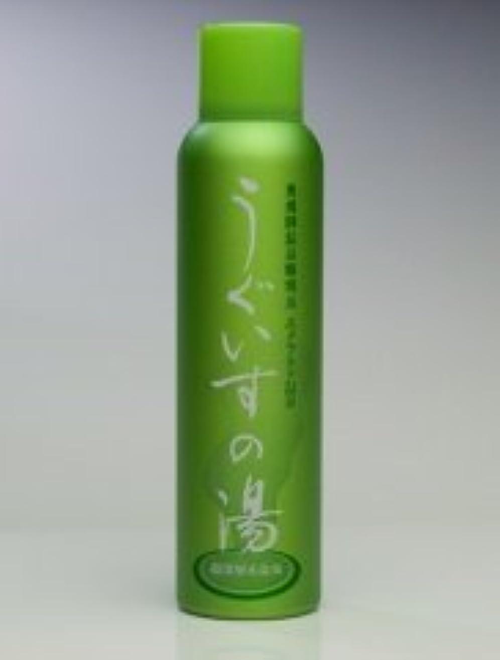 奥飛騨ガーデンホテル 【うぐいすの湯化粧水】