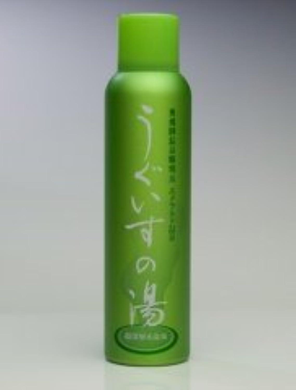 ベギン少数奨学金奥飛騨ガーデンホテル 【うぐいすの湯化粧水】