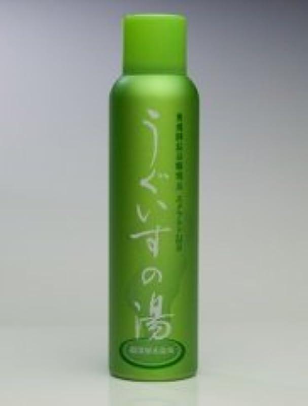 スポークスマンマットとにかく奥飛騨ガーデンホテル 【うぐいすの湯化粧水】