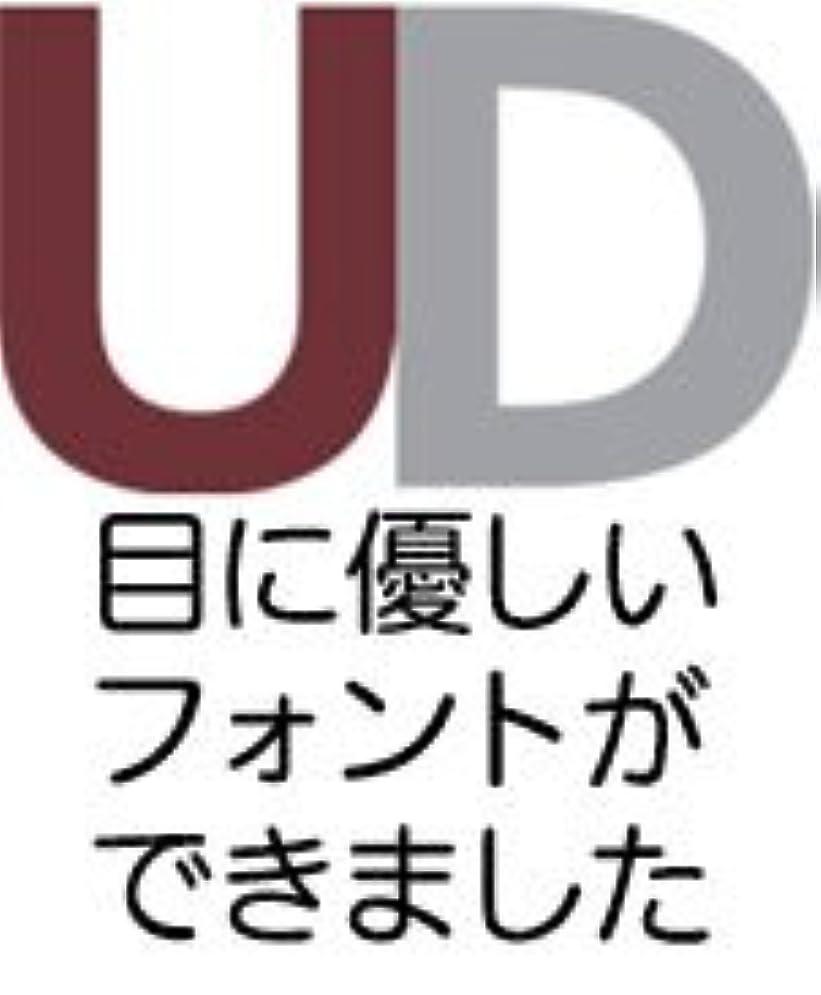 内陸指定する派手イワタ書体ライブラリーOpenType イワタUD丸ゴシックR