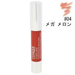【クリニーク】チャビー スティック モイスチャライジング リップ カラー バーム #04 メガ メロン 3g [並行...