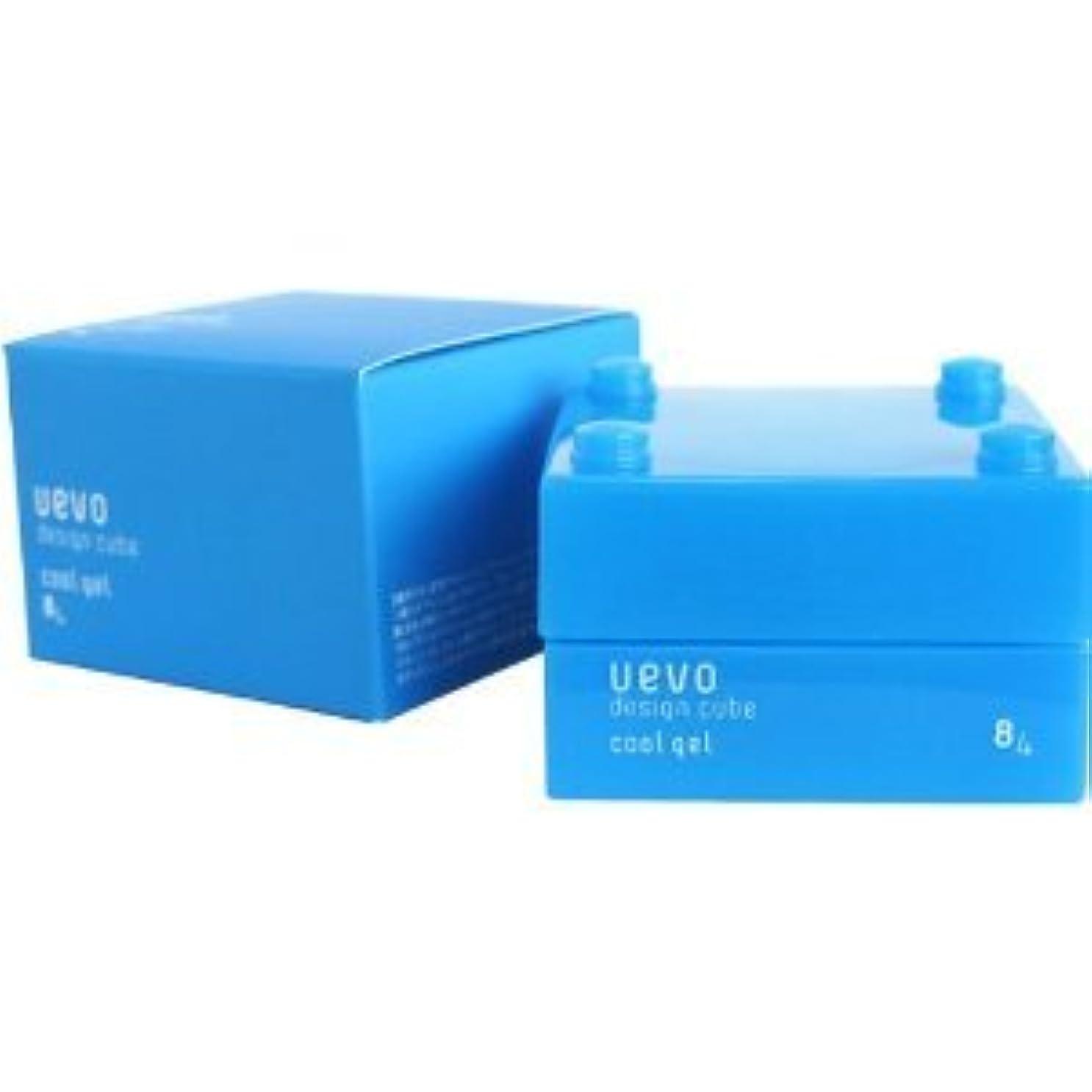 快適ビット貧しい【X3個セット】 デミ ウェーボ デザインキューブ クールジェル 30g cool gel DEMI uevo design cube